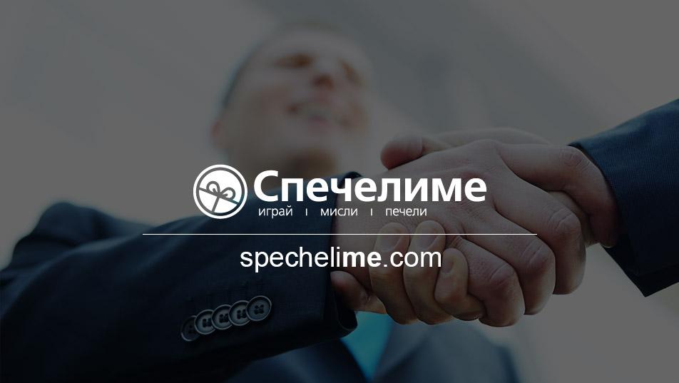 фирми от малкия и средния бизнес към популяризиране в онлайн