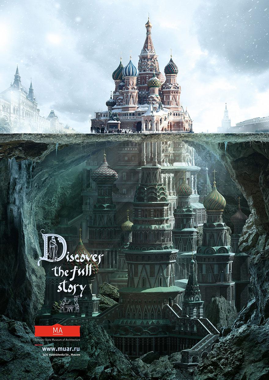 реклама на музея на архитектурата в Русия