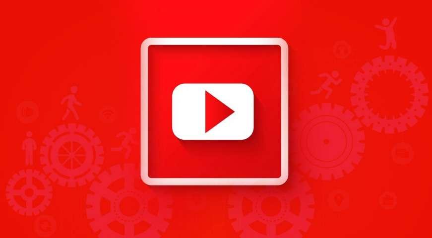 да си направим YouTube канал